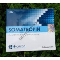 Гормон роста Horizon SOMATROPIN 10 флаконов по 10 ед (100 ед)